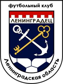 Ленинградец - футбольный клуб