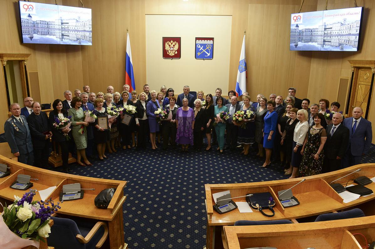 Торжественная церемония прошла в Доме областного правительства в канун празднования 90-летия Ленинградской области